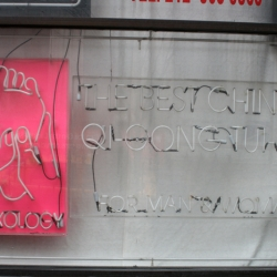 http://vernaculartypography.com/files/gimgs/th-26_MollyWoodward_Typography_n_040.jpg