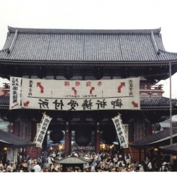 http://vernaculartypography.com/files/gimgs/th-51_mw_vernacular typography_japan_015.jpg