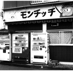 http://vernaculartypography.com/files/gimgs/th-51_mw_vernacular typography_japan_027.jpg