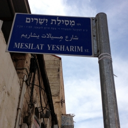 http://vernaculartypography.com/files/gimgs/th-56_Woodward Vernacular Typography Israel_157.jpg