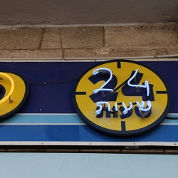 http://vernaculartypography.com/files/gimgs/th-56_Woodward Vernacular Typography Israel_211.jpg