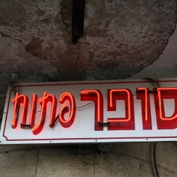 http://vernaculartypography.com/files/gimgs/th-56_Woodward Vernacular Typography Israel_212.jpg