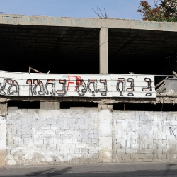 http://vernaculartypography.com/files/gimgs/th-56_Woodward Vernacular Typography Israel_213.jpg