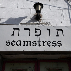 http://vernaculartypography.com/files/gimgs/th-56_Woodward Vernacular Typography Israel_240.jpg