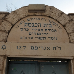 http://vernaculartypography.com/files/gimgs/th-56_Woodward Vernacular Typography Israel_261.jpg