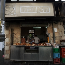 http://vernaculartypography.com/files/gimgs/th-56_Woodward Vernacular Typography Israel_264.jpg