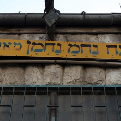 http://vernaculartypography.com/files/gimgs/th-56_Woodward Vernacular Typography Israel_265.jpg