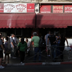 http://vernaculartypography.com/files/gimgs/th-56_Woodward Vernacular Typography Israel_269.jpg