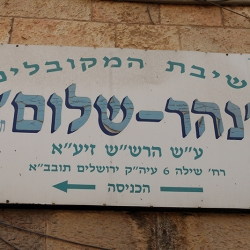 http://vernaculartypography.com/files/gimgs/th-56_Woodward Vernacular Typography Israel_278.jpg