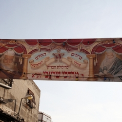 http://vernaculartypography.com/files/gimgs/th-56_Woodward Vernacular Typography Israel_279.jpg
