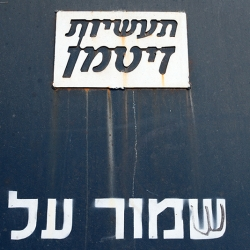 http://vernaculartypography.com/files/gimgs/th-56_Woodward Vernacular Typography Israel_295.jpg
