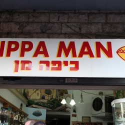 http://vernaculartypography.com/files/gimgs/th-56_Woodward Vernacular Typography Israel_302.jpg