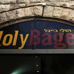 http://vernaculartypography.com/files/gimgs/th-56_Woodward Vernacular Typography Israel_369.jpg