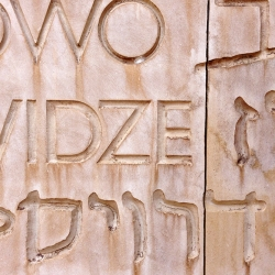 http://vernaculartypography.com/files/gimgs/th-56_Woodward-Vernacular-Typography-Israel_145.jpg