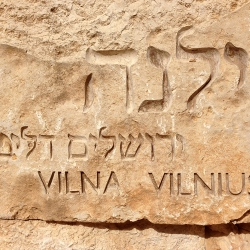 http://vernaculartypography.com/files/gimgs/th-56_Woodward-Vernacular-Typography-Israel_146.jpg