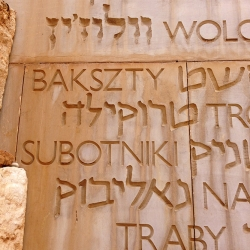 http://vernaculartypography.com/files/gimgs/th-56_Woodward-Vernacular-Typography-Israel_148.jpg