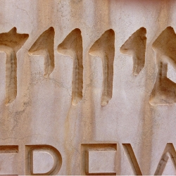 http://vernaculartypography.com/files/gimgs/th-56_Woodward-Vernacular-Typography-Israel_149.jpg