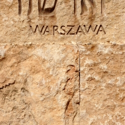 http://vernaculartypography.com/files/gimgs/th-56_Woodward-Vernacular-Typography-Israel_150.jpg