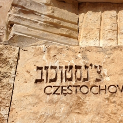 http://vernaculartypography.com/files/gimgs/th-56_Woodward-Vernacular-Typography-Israel_151.jpg