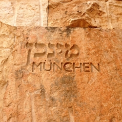 http://vernaculartypography.com/files/gimgs/th-56_Woodward-Vernacular-Typography-Israel_153.jpg