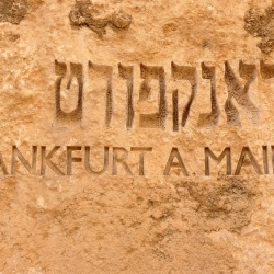 http://vernaculartypography.com/files/gimgs/th-56_Woodward-Vernacular-Typography-Israel_155.jpg