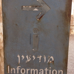 http://vernaculartypography.com/files/gimgs/th-56_Woodward-Vernacular-Typography-Israel_156.jpg