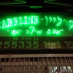 http://vernaculartypography.com/files/gimgs/th-56_Woodward-Vernacular-Typography-Israel_164.jpg
