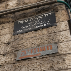 http://vernaculartypography.com/files/gimgs/th-56_Woodward-Vernacular-Typography-Israel_165.jpg
