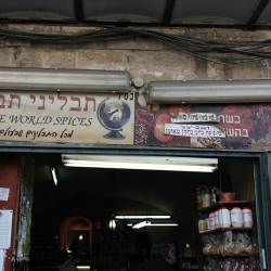 http://vernaculartypography.com/files/gimgs/th-56_Woodward-Vernacular-Typography-Israel_166.jpg
