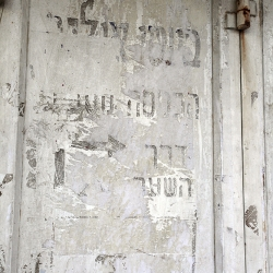 http://vernaculartypography.com/files/gimgs/th-56_Woodward-Vernacular-Typography-Israel_168.jpg