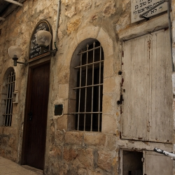 http://vernaculartypography.com/files/gimgs/th-56_Woodward-Vernacular-Typography-Israel_174.jpg