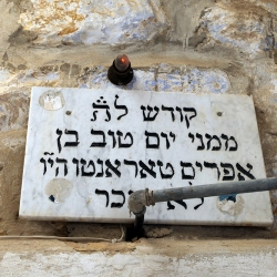 http://vernaculartypography.com/files/gimgs/th-56_Woodward-Vernacular-Typography-Israel_175.jpg
