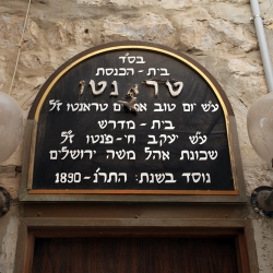 http://vernaculartypography.com/files/gimgs/th-56_Woodward-Vernacular-Typography-Israel_176.jpg