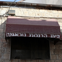 http://vernaculartypography.com/files/gimgs/th-56_Woodward-Vernacular-Typography-Israel_177.jpg