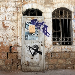 http://vernaculartypography.com/files/gimgs/th-56_Woodward-Vernacular-Typography-Israel_178.jpg
