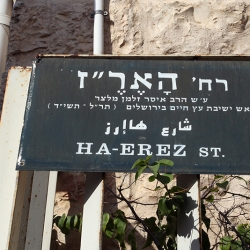 http://vernaculartypography.com/files/gimgs/th-56_Woodward-Vernacular-Typography-Israel_181.jpg