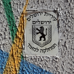 http://vernaculartypography.com/files/gimgs/th-56_Woodward-Vernacular-Typography-Israel_183.jpg