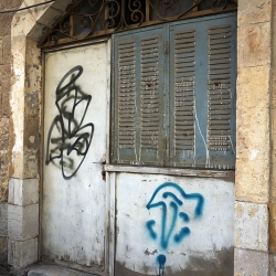 http://vernaculartypography.com/files/gimgs/th-56_Woodward-Vernacular-Typography-Israel_186.jpg