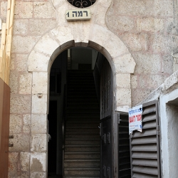 http://vernaculartypography.com/files/gimgs/th-56_Woodward-Vernacular-Typography-Israel_190.jpg