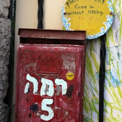http://vernaculartypography.com/files/gimgs/th-56_Woodward-Vernacular-Typography-Israel_191.jpg
