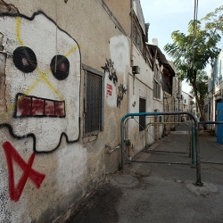 http://vernaculartypography.com/files/gimgs/th-56_Woodward-Vernacular-Typography-Israel_194.jpg