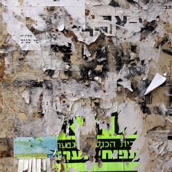 http://vernaculartypography.com/files/gimgs/th-56_Woodward-Vernacular-Typography-Israel_198.jpg