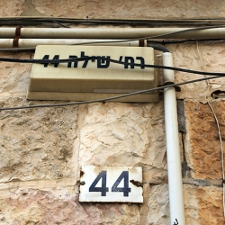 http://vernaculartypography.com/files/gimgs/th-56_Woodward-Vernacular-Typography-Israel_201.jpg