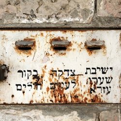 http://vernaculartypography.com/files/gimgs/th-56_Woodward-Vernacular-Typography-Israel_202.jpg
