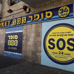 http://vernaculartypography.com/files/gimgs/th-56_Woodward-Vernacular-Typography-Israel_210.jpg