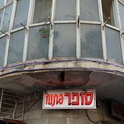 http://vernaculartypography.com/files/gimgs/th-56_Woodward-Vernacular-Typography-Israel_214.jpg
