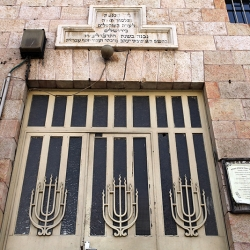 http://vernaculartypography.com/files/gimgs/th-56_Woodward-Vernacular-Typography-Israel_215.jpg