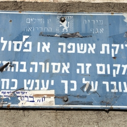 http://vernaculartypography.com/files/gimgs/th-56_Woodward-Vernacular-Typography-Israel_216.jpg