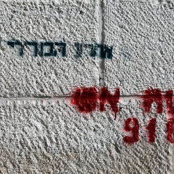 http://vernaculartypography.com/files/gimgs/th-56_Woodward-Vernacular-Typography-Israel_217.jpg
