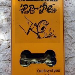 http://vernaculartypography.com/files/gimgs/th-56_Woodward-Vernacular-Typography-Israel_225.jpg